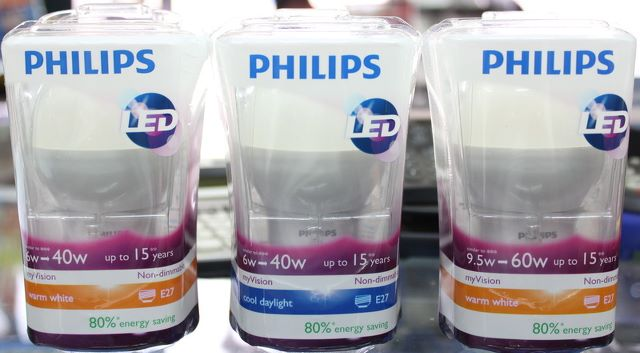 Lampu Philips LED MyVision Lampu Hemat Energi